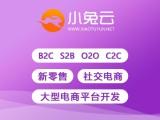 广西地区OA办公自动化系统有哪些
