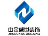 南京公装装修设计,施工改造,消防设计报验