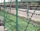 正方网栏高速公路护栏网招商加盟