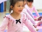 福田儿童舞蹈初级班