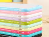 苹果6手机壳 iPhone6半透明磨砂外壳 2合1双色边框 TP