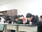 高中专业辅导 数学英语物理辅导化学 免费试听