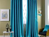 【素颜】柯桥厂家直销新款珍珠绒高精密窗帘面料 2色