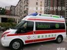 三亚海口120救护车出租301医院救护车出租