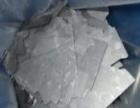 邵通太阳能组件回收 电池片回收 硅片回收