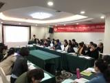 2月北京解晓丽奇氏阴阳针灸减肥临床应用研修班