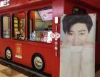 2018加盟九龙巴士奶茶品牌助你成功,0经验轻松开店