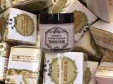 南澳素颜珍珠膏南澳珍珠膏全国专营店