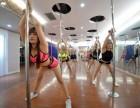 崇州聚星舞蹈钢管舞爵士舞成人专业培训