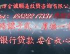 天津民间短期拆借手续简单