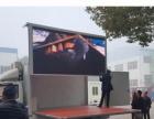 阜新户外流动LED广告宣传车多少钱