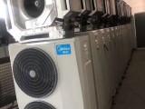 周口二手空调回收出售交易市场,周口二手空调交易平台