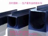 天叶广州城市排水系统成品线性排水沟沟盖板生产直销