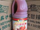 香港盛记泰式甜辣酱2.5kg甜辣椒酱车仔面7仔711专用