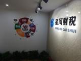 天津公司变更注册地址办理流程