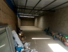 南二环路 仓库 200平米