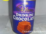 供应吉百利巧克力味饮品 巧克力粉 可可粉