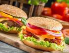绵阳乐享麦乐基炸鸡汉堡加盟 绵阳西式快餐鸡排加盟