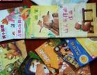 儿童,儿童书,每本1块5,如有破损5毛钱一本。