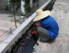 珠海金湾工业园区车间厂房重新做外墙天面女儿墙伸缩缝防水补漏