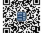 广州番禺电脑上门维修 笔记本维修 网络维修 系统安装