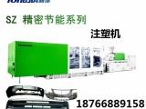 塑料汽车保险杠生产设备,汽车保险杠生产设备厂