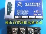 供应 正品【上整】 MTC-110A-1