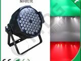 广州探月灯光 长期供应 XC046 54颗3W LED帕灯