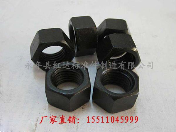 厂家批发8级高强度螺母 专业的8级高强度螺母制作商