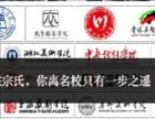 数理化提分王丨一线教师丨签约辅导丨16年提分率93