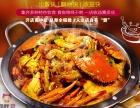 温州肉蟹煲加盟,开一家火一家,更有多种店型,可供选择