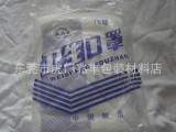 18层纱布口罩 AAA防尘口罩 劳保卫生口罩批发