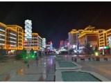 陕西延安市LED数码管七彩双重防水外壳加厚值得信赖-灵创照明