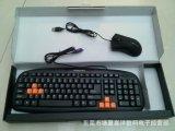 尚誉SAM-B380鼠标键盘USB+PS2套装 游戏绘图专用电脑