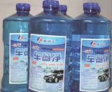 -30蓝洁士车窗净汽车玻璃清洗液 玻璃水补充液 玻璃清洗剂