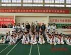 郑州商业技师学院跆拳道专业