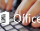 办公软件学习 轻松干白领