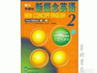 上海闸北哪有少儿新概念英语培训 口碑好 零基础