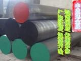 低合金刀具90CrSi5钢薄板-热轧锻造板