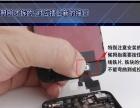 手机专业维修站-修复所有品牌手机