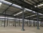 出租光谷高新四路6180平米标准钢结构厂房带32吨行车