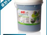 批发卓妙洗碗机用餐具催干剂20L*1(桶