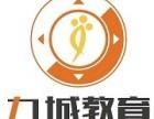 武汉unity3d培训周末班,unity3d专业培训