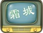 福建专业影视宣传片微电影广告片纪录片制作抖音短
