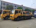 深圳市西乡拖车公司电话