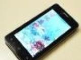 国产大屏机批发 S710 4.0高清屏 TV电容屏 QQ 免费游
