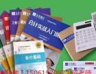 江阴哪里有平面广告设计培训 江阴哪里有学广告策划培