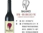 非象干红葡萄酒 非象干红葡萄酒加盟招商