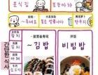 韩语语言学习和培训