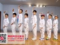 4-8岁儿童适合学什么舞蹈 推荐儿童流行街舞培训班